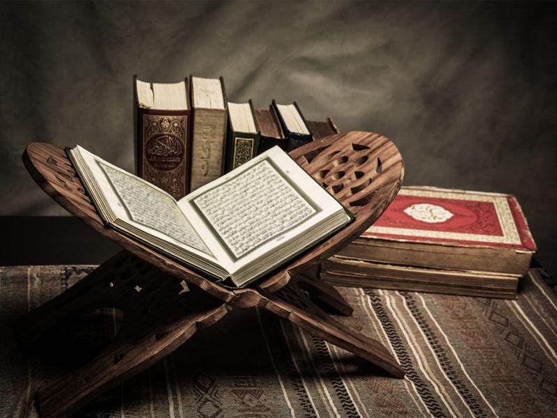 مفاتيح تدبر القرآن الكريم